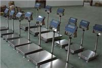 天津卖防爆电子秤150公斤300公斤100公斤60公斤