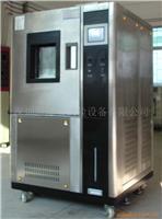 深圳供應高低溫交變濕熱試驗箱