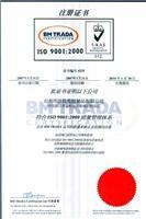 供应杭州ISO9001顾问公司