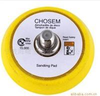 Les produits d'alimentation CHOSEM polissage / fournitures CHOSEM ou CHOSEM2 plateau pouces, a choisi le disque de polissage, le polissage du disque, chassis de la machine à polir
