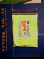 供应 荧光增白剂 增白剂127 在 ob-1 ob ksn