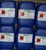 供应不锈钢蚀刻液蚀刻盐/三氯化铁及循环加速稳定剂,再生剂还原剂