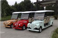 Supply of electric classic cars