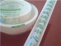 Supply of three-piece tableware disinfection