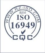 Supply professional ISO/TS16949 automotive quality system certification consulting and training management services