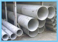 Supply stainless steel seamless pipe