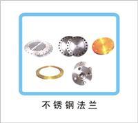 Suministro de acero inoxidable fabricante brida brida