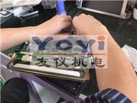 歐姆龍NS10-TV01B-V1觸摸屏維修測試