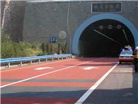 蒙古彩色瀝青路面,彩色瀝青質量,彩色瀝青價格,彩色瀝青