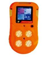 Texas combustible gas detector supply Texas combustible gas alarm, Texas combustible gas alarm price Texas combustible gas detector