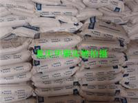 Chongqing, China membrane water treatment, Chongqing resin prices, Chongqing softening resin wholesalers