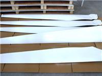 Versorgung 400W bis 20KW Windkraftanlage Klinge Windturbinenblatt Hersteller Windturbinenblatt Hersteller