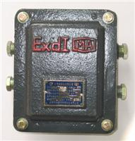 供應光纖熔接盒,光端盒,終端盒,光纜接頭盒