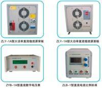 供應JJG1069-2011 直流分流器校驗裝置