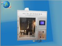 Factory direct needle flame tester