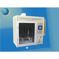 Supply horizontal and vertical burning tester