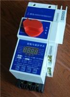供應CPSKBO控制與保護與開關電器