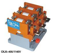 CKJ5永磁真空接觸器,預付費計量箱*低壓真空交流接觸器