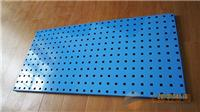 Supply tools peg board hook, square hole hanging plate, venetian i peg board, finishing materials