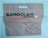 杭州颜悦服装辅料有限公司专业生产无纺布袋