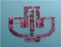 浙江丝网印刷厂家【供应】 丝网印刷【定制】丝织商标【推荐】颜悦印刷