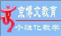 北京京博文科技發展有限公司
