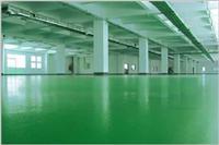 Supply of epoxy industrial floor