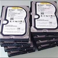 El flujo de las importaciones de discos duros de ordenador, disco duro del ordenador y de los procedimientos de importación, declaración de importación
