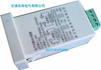 供應電子數顯計數器/JDM11-5H/****