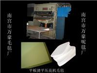 供应网毯带规格 网毯带价格 网毯带厂家