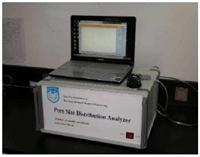 供应孔径分析仪