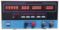 供應直流電機轉速測量儀 轉速表 測速表  FL1300A