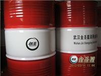 供應創圣導軌油G系列產品