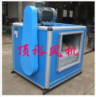 Supply the cabinet low noise centrifugal fan * cabinet low noise centrifugal fan selected top margin * reputation of the best cabinet fan