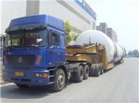 供应宁波到湘西大件运输公司=危险品运输公司