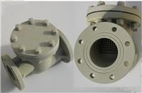 供應FRPP.PPH.PVDF.T型過濾器