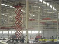 Dehui lifts, mobile lifts, stationary lift Jinan Rainbow Machinery Manufacturing Co., Ltd.