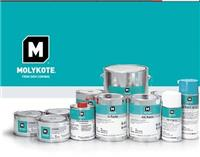 MOLYKOTE 44 Medium GREASE