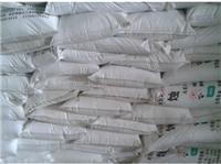 电解无磷除油粉KBX-200