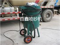 供应除锈设备 钢结构喷砂机