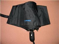 深圳雨伞厂定做种种高级广告伞 三合主动遮阳伞 男士商务伞