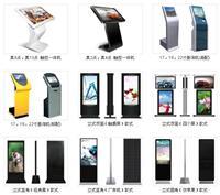 網絡版廣告機功能 多媒體廣告機 廣州磊碩科技