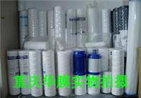Water Treatment Materials Chongqing, Chongqing meltblown filter shelf, PP filter factory outlets in Chongqing
