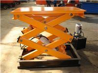 Fixed cargo lifter