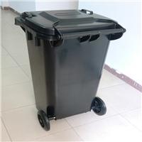 防静电户外垃圾桶|防静电240升垃圾桶|带盖垃圾桶。