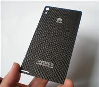 供應碳纖維手機片
