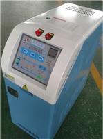 模温机,油式模温机,水式模温机,模具控温机
