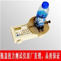 供應數顯瓶蓋扭力測試儀--智能型瓶蓋儀--可聯接電腦