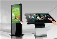电脑触摸一体机 *美观立式广告机 落地式触摸一体发布机