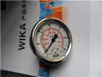 供应德国WIKA波登管压力表213.53.063优质供应商|德国WIKA压力计批发商|德国WIKA压力表价格报价